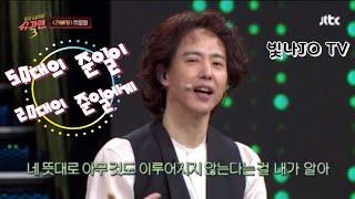 #스트로4탄 (dance with me 아가씨) & 슈가맨 양준일 (가나다라마바사+ dance with me 아가씨 )
