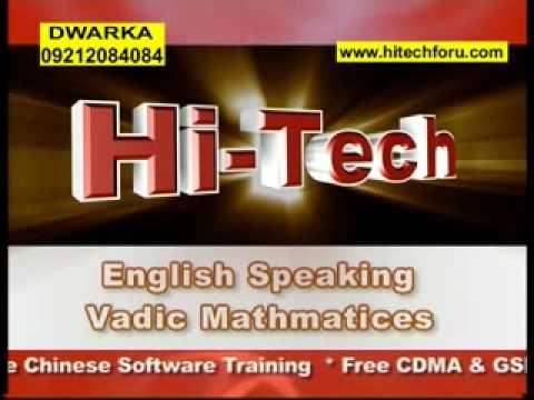 Hi-Tech Laptop & Mobile Phone Repairing Training Institute