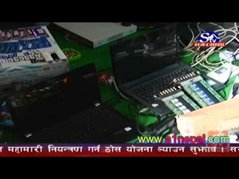 Khoj Khabar Ma Voip+goip Call Baipash Illegal Work Detail fri 06 05 2071 22 08 2014 8;30pm