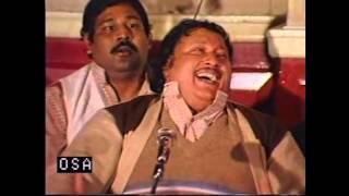 Shahbaz Qalandar (Lal Meri Pat Rakhio) - Ustad Nusrat Fateh Ali Khan - OSA Official HD Video