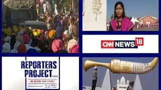 The Historic Kartarpur Corridor Opens But Pilgrim Numbers Are Low | Reporters Project