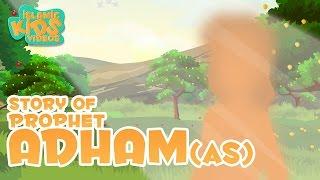Islamic Kids Videos | Adham (AS) | Prophet Stories For Kids | Islamic Cartoon | Kids Islamic Stories