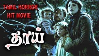 Thaai || Hollywood Tamil Dubbed Horror Movies || Tamil Movies