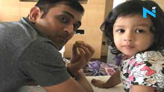 MS Dhoni's Ziva singing Malayalam song is winning hearts