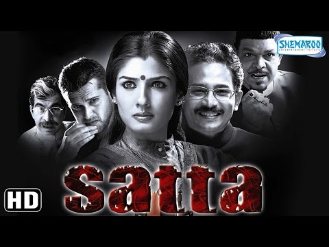 Satta (HD) - Raveena Tandon - Atul Kulkarni - Hindi Full Movie- (With Eng Subtitles)