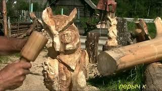 СОВА из берёзовых дров