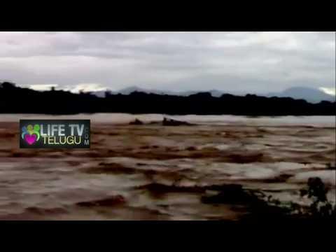 కళ్లముందే కుప్పకూలిన అతి భారీ వంతెన | This is the power of Water | Lifetv telugu