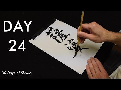 Heart Sutra Study_Day 24- SOWA