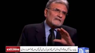 DawnNews Special with Asif Ali Zardari - March 11, 2016