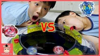 베이블레이드 버스트 갓 장난감 팽이 놀이 대결 하다! 빅토리 발키리 어린이 미니 로기 말이야 팽이 beyblade burst kids toys |말이야와아이들 MariAndKids