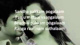 Ethir Neechal   Boomi Enna Suthudhe With Lyrics