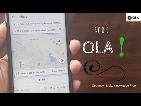 How to book ola cab| Hindi