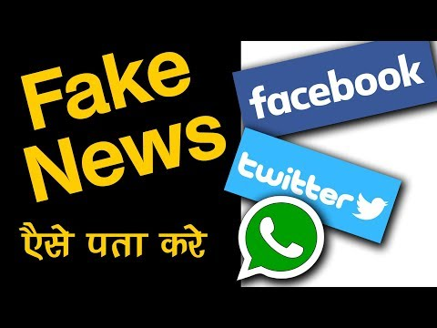 How Check Fake News ? Viral News on Social Media