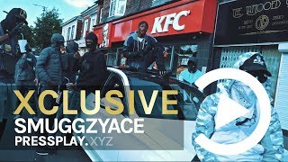 SmuggzyAce - Shhmokey (Music Video) Prod By SimpzBeats | Pressplay