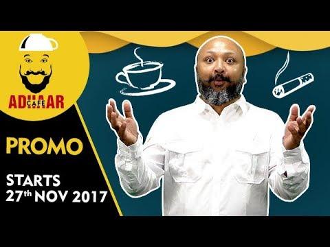 Adhaar Cafe | Promo | New Comedy Show | Kabir Sadanand | FrogsLehren | HD