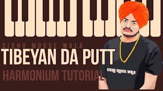Tibeyan Da Putt Harmonium Tutorial || Sidhu Moose Wala || Music Guru