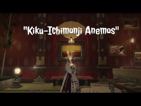 Final Fantasy XIV: Kiku-Ichimonji Anemos (Samurai Relic Weapon)