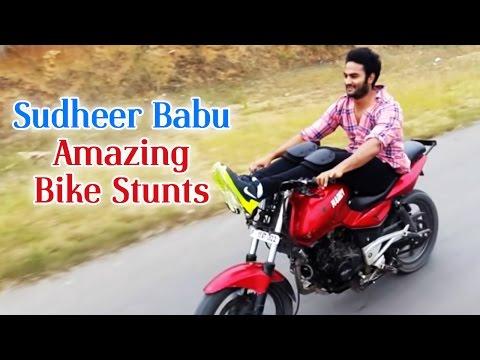 Sudheer Babu Amazing Bike Stunts | Exclusive Video