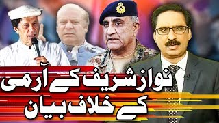 Kal Tak with Javed Chaudhry - 14 Aug 2017 - Express News