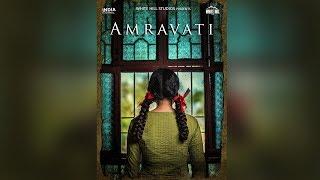 Amravati (Episode -1) Hindi Web Series | White Hill Entertainment