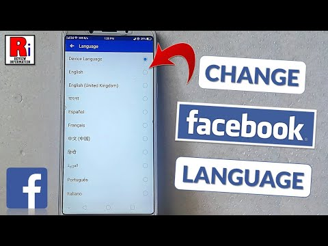 HOW TO CHANGE LANGUAGE IN FACEBOOK ANDROID APP