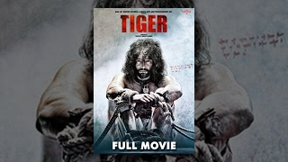 Tiger (Full Movie) | Sippy Gill | Yograj Singh | Ihana Dhillon | Latest Punjabi Full Movies 2016