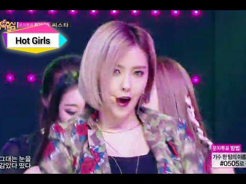 Xxx Mp4 HOT T Ara Sugar Free 티아라 슈가프리 Show Music Core 20140920 3gp Sex
