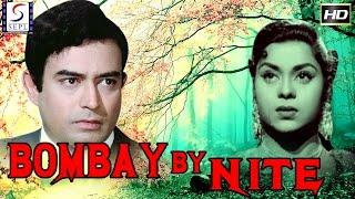Bombay By Nite l Sanjeev Kumar, Kumkum l Classic Blockbuster Movie l 1979