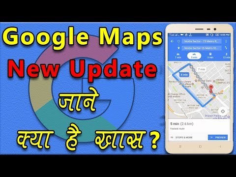 Google Maps New Update | Two Wheeler Mode is Now Available in Google Maps | In Hindi/Urdu |