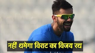 India Eyeing For 3-0 In T20 Series | Sports Tak