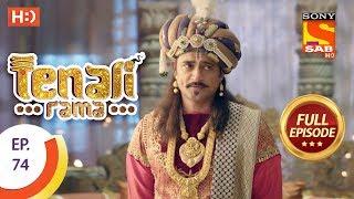 Tenali Rama - तेनाली रामा - Ep 74 - Full Episode - 19th October, 2017