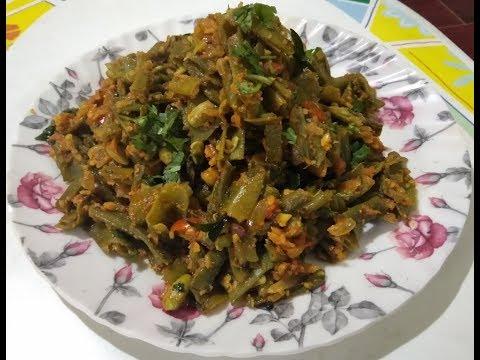 घेवडयाची भाजी| वाल पापडी ची भाजी |Ghevdyachi Bhaji |Val papdi bhaji|Flat Green bean Sabji By Khamang