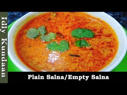 Plain Veg salna recipe in Tamil/கடை சால்னா /Madurai Special Salna/Empty Salna in Tamil