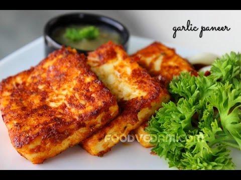 Garlic Paneer - pan fried garlic paneer recipe