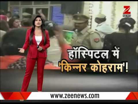 Xxx Mp4 Kinnar Ransacked Devastated A Hospital In Meerut 3gp Sex