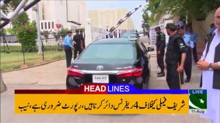 92 News Headlines 09:00 PM - 11 August 2017 - 92NewsHDPlus