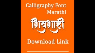 picsart marathi calligraphy fonts download