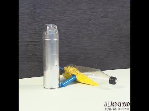 Homemade Air Gun from Plastic Bottle