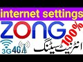 Zong  internet settings 100% sona free internet for all  android Free internet sim مختصرترین مگرمکمل