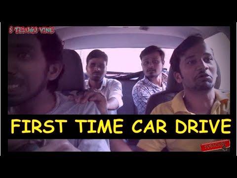 Telugu Comedy | First time car drive || S TELUGU VINE