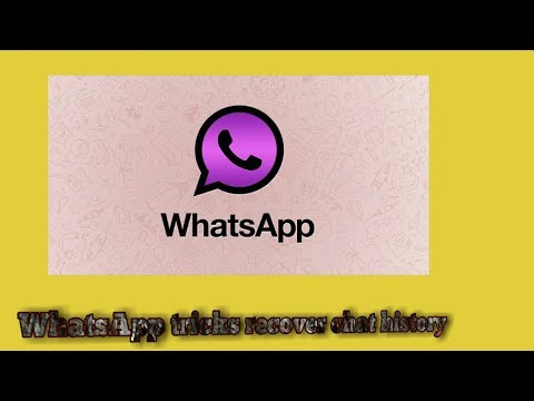 How to backup WhatsApp messages -Tamil