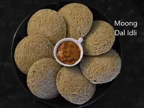 Moong Dal Idli Recipe | Green Gram Idli | Breakfast Recipe | Pesarapappu Idli