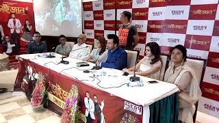 আমি কপি ছবি করি,কিন্তু সুপারহিট ছবি করি|Shakib Khan| BHAIJAAN ELO RE| PRESS MEET| UNCUT