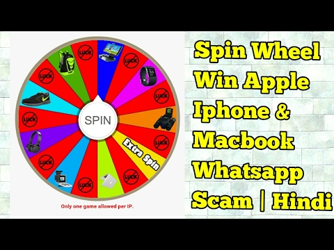Spin Wheel & Win Apple Iphone, Macbook, & More | Whatsapp Scam | Door Rahe | Hindi