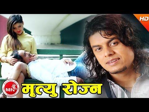 Xxx Mp4 New Nepali Adhunik Song Mirtyu Rojna Pramod Kharel Ft Aayush Chhetri Prince Amp Sagun Shahi 3gp Sex