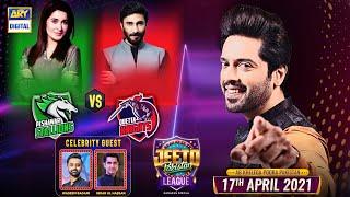 Jeeto Pakistan League | Ramazan Special | 17th April 2021 | ARY Digital