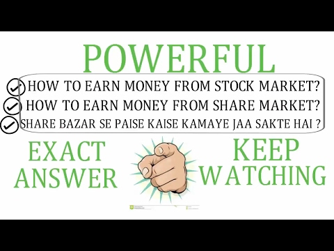 HOW TO MAKE MONEY FROM STOCK MARKET CONSISTENTLY HINDI