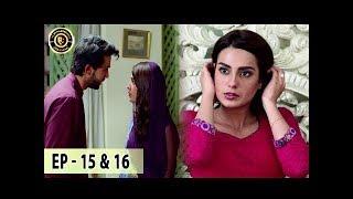 Qurban Episode 15 - 16 - 8th Jan 2018 - Iqra Aziz  Top Pakistani Drama
