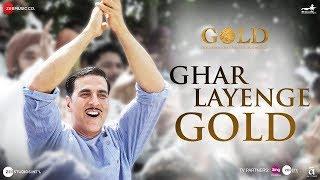 Ghar Layenge Gold Out Now | Gold | Akshay Kumar | Mouni Roy | Daler Mehndi & Sachin Jigar