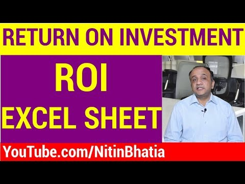 Return on Investment or ROI - How to Calculate using Excel [HINDI]